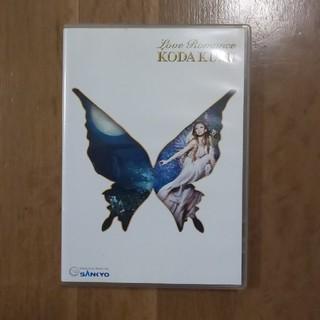 サンキョー(SANKYO)のLove    Romance   KODA  KUMI(ミュージック)