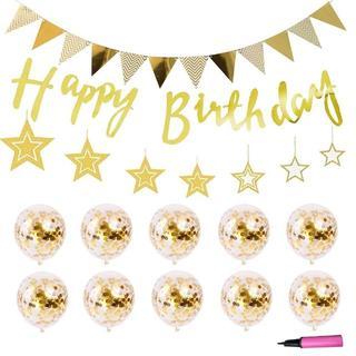 お誕生日バルーン♡誕生日パーティの飾り付けに!バカ売れ☆風船