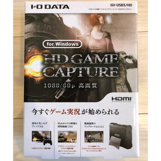 アイオーデータ(IODATA)のGV-USB3/HD 新品(PC周辺機器)