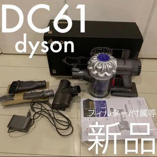 ダイソン(Dyson)のDyson(ダイソン)  DYSON DC61 DC61MH(掃除機)