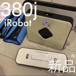 iRobot - iRobot Braaba アイロボット ブラーバ380j 2