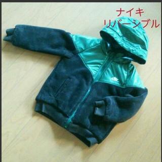 ナイキ(NIKE)のナイキリバーシブル中綿入りジャンパー(ジャケット/上着)