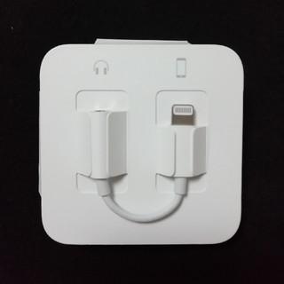 iPhone - 【新品】アイフォン イヤホン 変換アダプターのみ