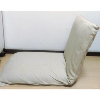 MUJI (無印良品) - 折りたたみ 座椅子 3セット
