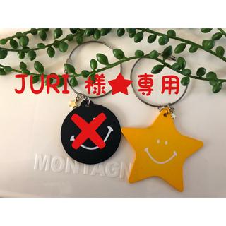 JURI 様★専用(バッグチャーム)