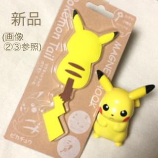 ポケモン - 【新品】Pokémon Tailマグネットフック