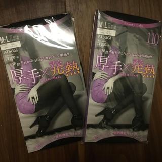 アツギ(Atsugi)の厚手x発熱ブラックタイツ(タイツ/ストッキング)
