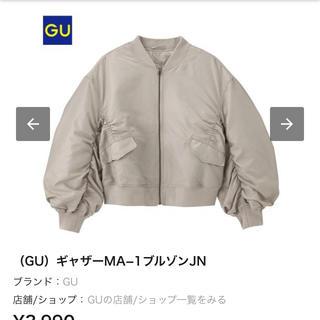 ジーユー(GU)の定価4000円 ギャザーMA-1ブルゾン (ブルゾン)