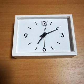 MUJI (無印良品) - 無印良品 目覚まし時計