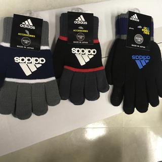 アディダス(adidas)のアディダス 手袋 日本製(手袋)