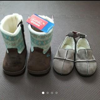 【2点セット】13.0cm こどもブーツ(ブーツ)