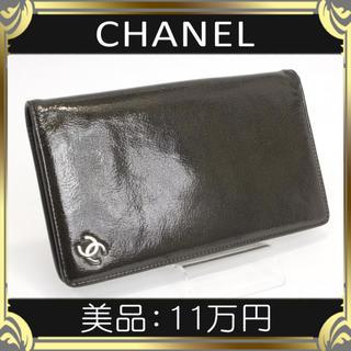 CHANEL - 【お値引交渉大歓迎・美品・送料無料・本物】シャネル・財布(ココマーク・242)