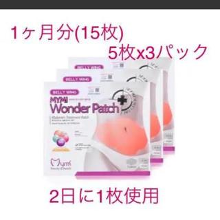 発汗サポート ダイエットパッチ/ワンダーパッチ 5枚x3パック=15枚(エクササイズ用品)