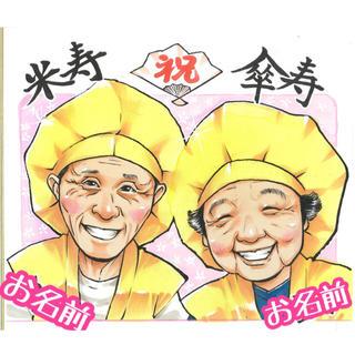 ☆綺麗・可愛い・似てる  似顔絵  オーダー (漫画イラストタッチ)(アート/写真)
