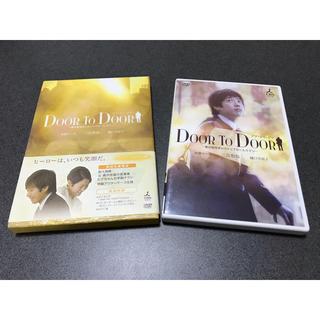 アラシ(嵐)のDOOR TO DOOR DVD ディレクターズカット版(TVドラマ)