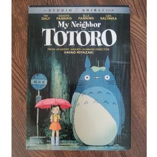 【英語版】となりのトトロ★My Neighbor Totoro DVD(アニメ)