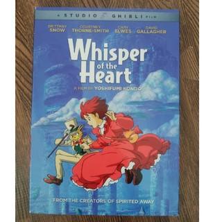 【英語版】耳をすませば★Whisper of the Heart DVD(アニメ)