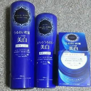 アクアレーベル(AQUALABEL)の新品 未開封 資生堂 アクアレーベル 美白化粧水 乳液 クリームセット(化粧水 / ローション)