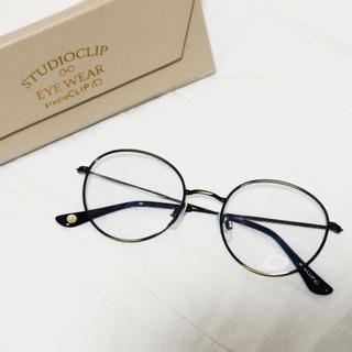 スタディオクリップ(STUDIO CLIP)のスタジオクリップ 伊達眼鏡 アンティーク(サングラス/メガネ)