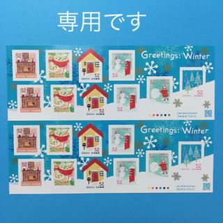 ⭐️y様専用です⭐️切手シート2枚(切手/官製はがき)