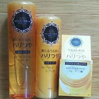 アクアレーベル(AQUALABEL)の新品 未開封 資生堂 アクアレーベル ハリつや化粧水 乳液 クリームセット(化粧水 / ローション)