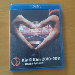 KinKi Kids - 美品  2010-2011 〜君も堂本FAMILY〜 Blu-ray