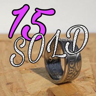 デンマークコインリング   2クローネ 指輪 15号(リング(指輪))