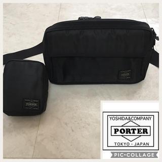 PORTER - ポーター  ☆ ボディーバッグ