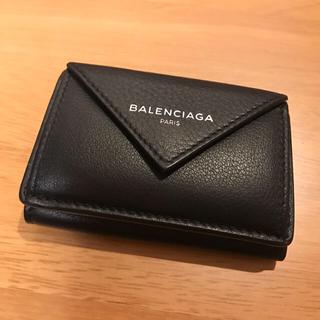 Balenciaga - バレンシアガ ペーパーミニウォレット 黒