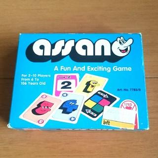 新品未使用!カードゲーム assano アサノ(その他)