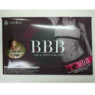BBB AYAさん監修ダイエットサプリ(ダイエット食品)