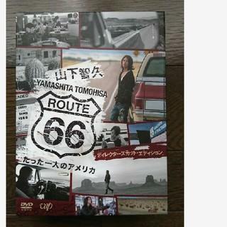 ヤマシタトモヒサ(山下智久)のたった一人のアメリカ 山下智久 DVDBOX(TVドラマ)