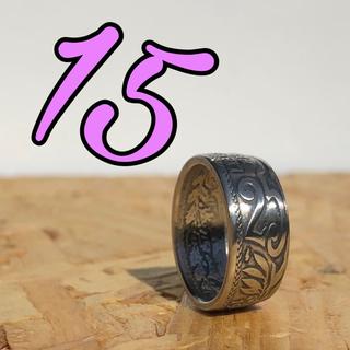 フランスコインリング  25サンチーム 15号(リング(指輪))