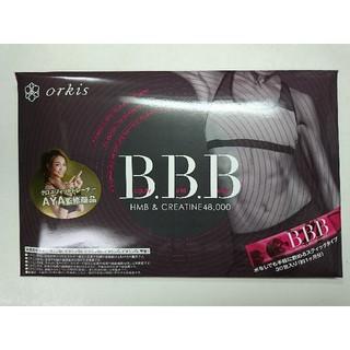 BBB AYさん監修ダイエットサプリ(ダイエット食品)