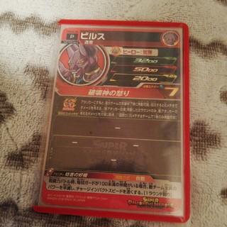 ドラゴンボール(ドラゴンボール)のドラゴンボールヒーローズ ビルス(シングルカード)