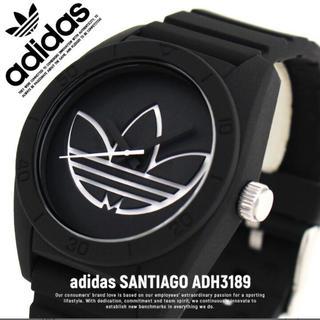 アディダス(adidas)のアディダス adidas 時計 (腕時計(アナログ))