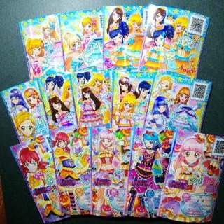 アイカツ(アイカツ!)の一枚50円☆アイカツフレンズ☆バラ売り☆CP(シングルカード)