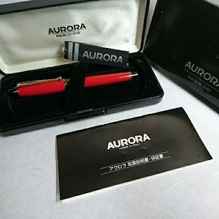 アウロラ(AURORA)のAurora アウロラ 高級万年筆 イプシロンの旧モデル 赤色 ◎新品未使用◎(ペン/マーカー)
