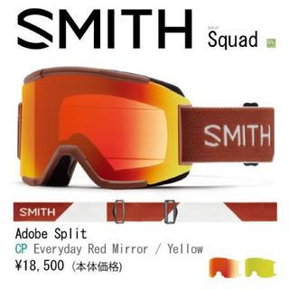 スミス(SMITH)の smith ゴーグル(アクセサリー)