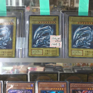 Vジャンプ限定  世界限定1000枚 貴重品(シングルカード)
