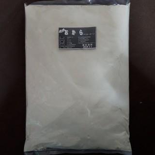 おからパウダー1kg(乾物)