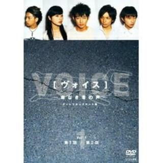 ヴォイス 命なき者の声 DVD全巻 キーラ様専用(TVドラマ)