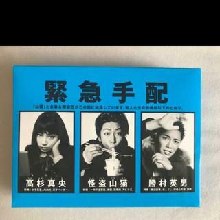 カトゥーン(KAT-TUN)の怪盗山猫 DVD BOX(TVドラマ)
