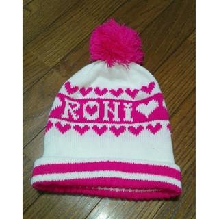 ロニィ(RONI)のRONI ピンクニット帽 Lサイズ 女の子用(帽子)