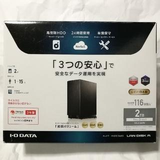 アイオーデータ(IODATA)のHDL2-AA2W 2TB デュアルコアCPU搭載 2ドライブ高速ビジネスNAS(PC周辺機器)