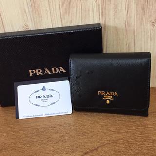PRADA - 新品 高級 プラダ 三つ折り 財布 ブラック サフィアーノ メタル