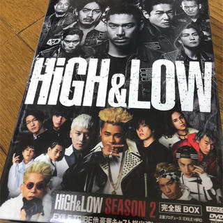 High&LOW シーズン2 初回限定盤(TVドラマ)
