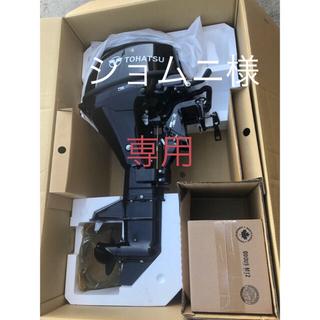 トーハツ 4ストローク9.8馬力トランサムS新品未使用品ティラーハンドルモデル (その他)