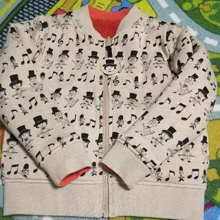 Design Tshirts Store graniph - グラニフ♥️ちびまる子ちゃん上着