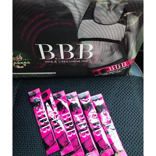 即日発送♡BBB トリプルビー 6包(ダイエット食品)